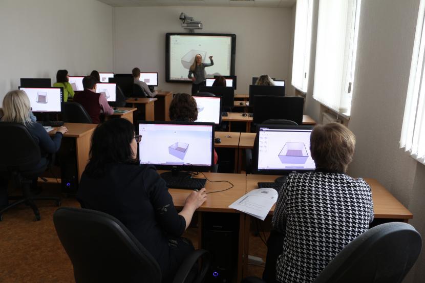 E-prasmju diena Zemgales reģiona pedagogiem 2018