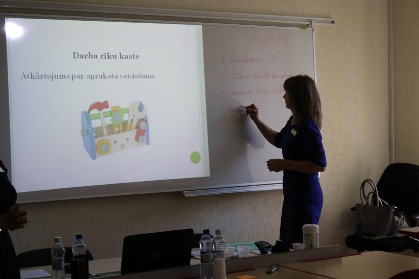 Mācību gada noslēguma seminārs